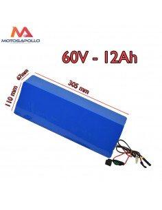 Batería de litio 60V - 12AH chopper
